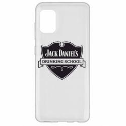 Чехол для Samsung A31 Jack Daniel's Drinkin School