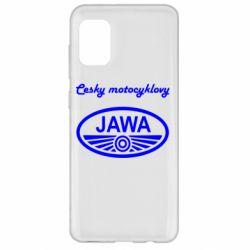 Чохол для Samsung A31 Java Cesky Motocyclovy
