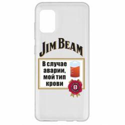 Чохол для Samsung A31 Jim beam accident