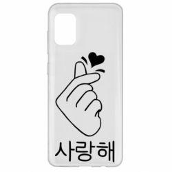 Чохол для Samsung A31 K-pop