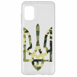 Чехол для Samsung A31 Камуфляжный герб Украины