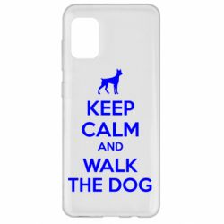 Чохол для Samsung A31 KEEP CALM and WALK THE DOG