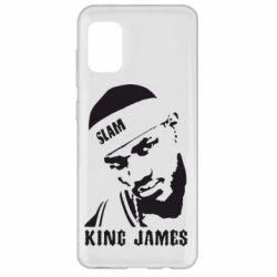 Чехол для Samsung A31 King James