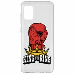 Чохол для Samsung A31 king of the Ring