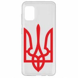 Чехол для Samsung A31 Класичний герб України