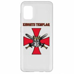 Чохол для Samsung A31 Knights templar helmet and swords