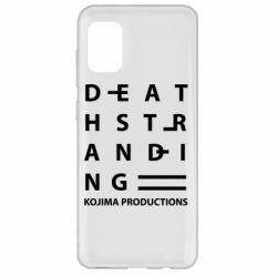 Чохол для Samsung A31 Kojima Produ
