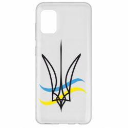 Чохол для Samsung A31 Кумедний герб України