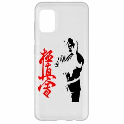 Чохол для Samsung A31 Kyokushin Kanku Master