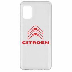 Чохол для Samsung A31 Логотип Citroen