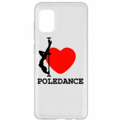 Чохол для Samsung A31 Love Pole Dance