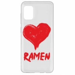 Чохол для Samsung A31 Love ramen