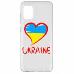 Чохол для Samsung A31 Love Ukraine