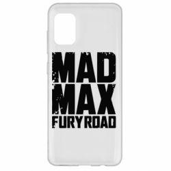 Чехол для Samsung A31 MadMax