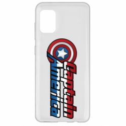 Чохол для Samsung A31 Marvel Captain America