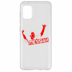 Чохол для Samsung A31 Мессі
