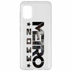 Чехол для Samsung A31 Metro 2033 text