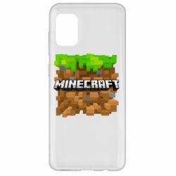 Чохол для Samsung A31 Minecraft Main Logo