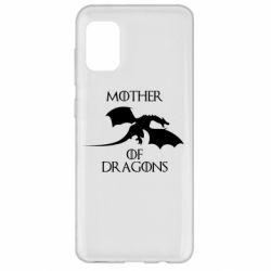 Чохол для Samsung A31 Mother Of Dragons