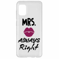 Чохол для Samsung A31 Mrs. always right