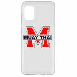 Чохол для Samsung A31 Muay Thai Big M