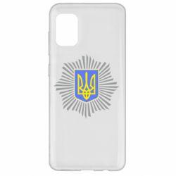 Чохол для Samsung A31 МВС України