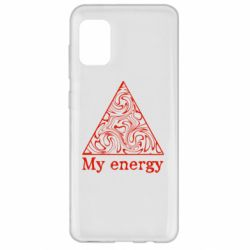 Чохол для Samsung A31 My energy