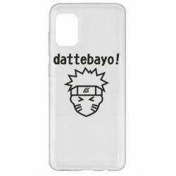 Чохол для Samsung A31 Naruto dattebayo!