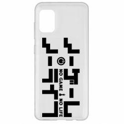 Чохол для Samsung A31 No Game No Life logo