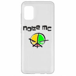 Чохол для Samsung A31 Noize MC Logo