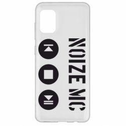 Чехол для Samsung A31 Noize MC player