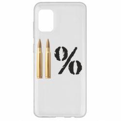 Чохол для Samsung A31 Одинадцять відсотків