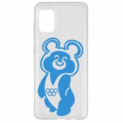 Чохол для Samsung A31 Олімпійський Ведмедик
