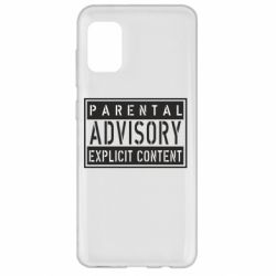 Чохол для Samsung A31 Parental Advisory