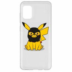 Чохол для Samsung A31 Pikachu in balaclava