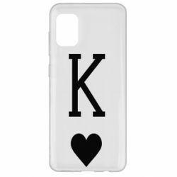 Чохол для Samsung A31 Playing Cards King