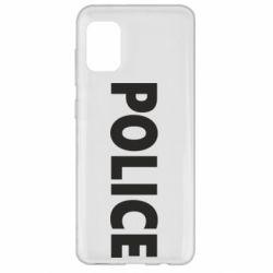 Чехол для Samsung A31 POLICE