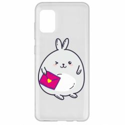 Чохол для Samsung A31 Rabbit with a letter