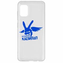 Чехол для Samsung A31 Республика Казантип
