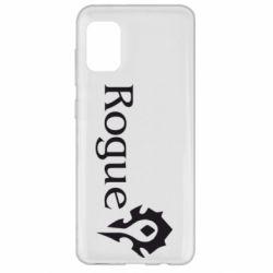 Чохол для Samsung A31 Rogue Орда