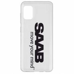 Чохол для Samsung A31 SAAB