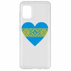 Чехол для Samsung A31 Серце України