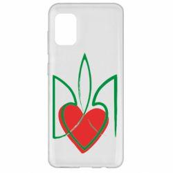 Чехол для Samsung A31 Серце з гербом