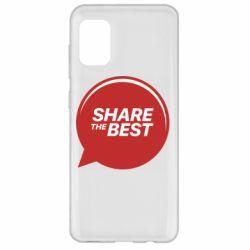 Чехол для Samsung A31 Share the best