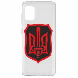 Чехол для Samsung A31 Shield with the emblem of Ukraine and the sword