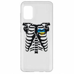 Чохол для Samsung A31 Скелет з серцем Україна