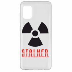 Чохол для Samsung A31 Stalker