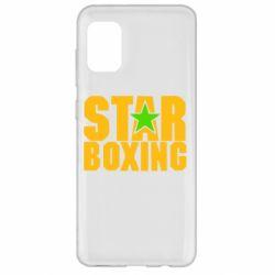 Чехол для Samsung A31 Star Boxing