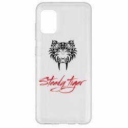 Чохол для Samsung A31 Steady tiger