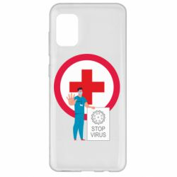 Чохол для Samsung A31 Stop virus and doctor